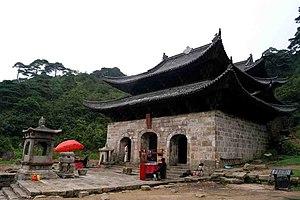 Mount Sanqing - Image: San Qing Shan 6