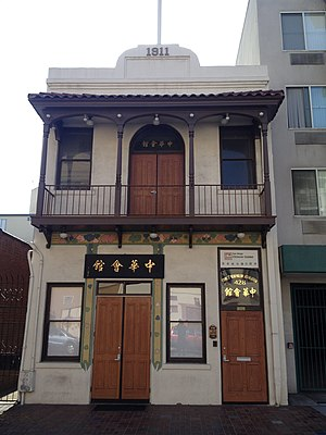 Asian Pacific Thematic Historic District - San Diego Chinese Center