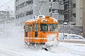 Sapporo Tram Type Yuki 10 001.JPG