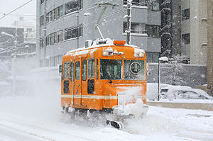 Clear view screen - Image: Sapporo Tram Type Yuki 10 001