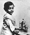 Satyajit young 5.jpg