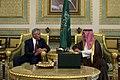 Secretary of Defense Chuck Hagel meets with Prince Fahd bin Abdullah, Deputy Minister of Defense, for a welcoming tea ceremony, in Riyadh, Saudi Arabia, April 23, 2013.jpg