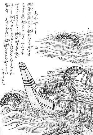 "Ayakashi (yōkai) - ""Ayakashi"" from the Konjaku Hyakki Shūi by Sekien Toriyama"