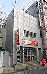 Seoul Geumho Post office.JPG