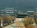 Seoul Gyeongbokgung Blue House Bukhansan cropped.jpg
