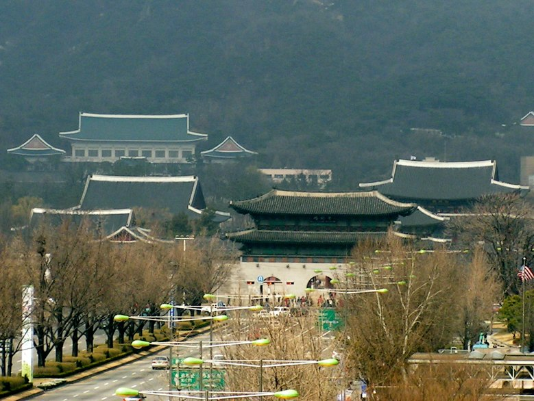Seoul Gyeongbokgung Blue House Bukhansan cropped
