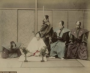 Seppuku - Seppuku with ritual attire and second (staged)
