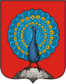 Serpukhov COA (Moscow Governorate) (1781).png