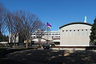 Setagaya Art Museum Art museum in Tokyo
