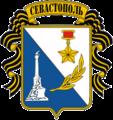 Sevastopol-COA-ribbon.png