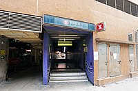 Shau Kei Wan Station 2020 08 part1.jpg