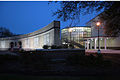Shearman Fine Arts Center, McNeese State University.jpg