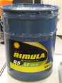 Shell RIMULA R5 LE (Diesel engine oil).png