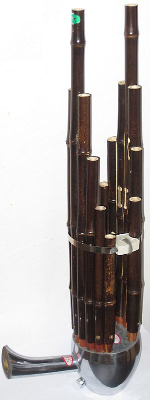 Free reed aerophone - Sheng with 17 pipes; height is 55 cm (22 inches)