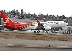Shenzhen Airlines Boeing 737-800.jpg