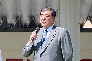 Shigeru Ishiba in Yamanashi City September 2017