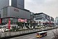 Shin Kong Place Chongqing (20191224132629).jpg