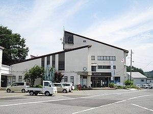 Shinano, Nagano - Shinano Town Hall