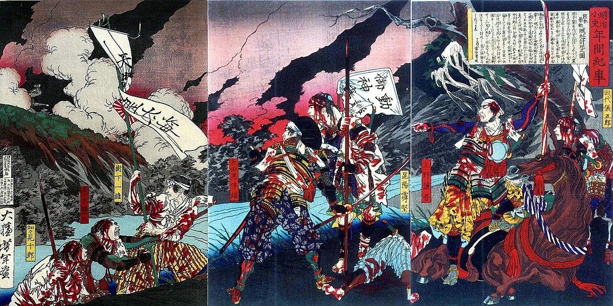 tsukioka yoshitoshi - image 2
