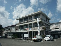 Shioya Town Hall 1.JPG