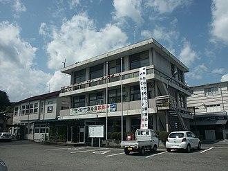 Shioya, Tochigi - Shioya Town Hall