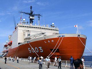 Japanese Icebreaker