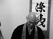 Shodo Harada.jpg