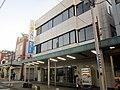 Shonan Shinkin Bank Fujidana Chuo Branch.jpg