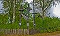 Shrine at Zervynos, Lithuania, 13 Sept. 2008 (2856210997).jpg