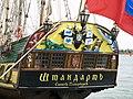 Shtandart Russian ship.jpg