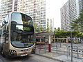Shun Tin Bus Terminus and KMB Route No. 26 bus (Hong Kong).jpg
