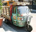Sicilian cart aqua.jpg
