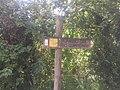 Sign Camino Rio Llantones.JPG