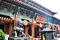 Sik Sik Yuen Wong Tai Sin Temple 13.JPG
