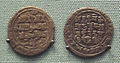 Silver jitals of Mahmud of Ghazna with bilingual Arabic and Sanskrit minted in Lahore 1208.jpg