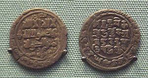 Mahmud of Ghazni - Silver jitals of Mahmud of Ghazna with bilingual Arabic and Sanskrit minted in Lahore 1028. avyaktam-eka (La ilaha illAllah) Muhammada avtāra (Muhammad Rasulullah) Nrpati Mahamuda ..