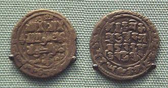 Mahmud of Ghazni - Silver jitals of Mahmud of Ghazna with bilingual Arabic and Sanskrit minted in Lahore 1028. avyaktam-eka (La ilaha illAllah) Muhammada avtāra (Muhammad Rasulullah) Nrpati Mahamuda ..