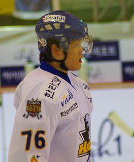 Shin Sang-woo South Korean ice hockey player