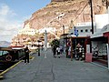 Skala Port, Santorini.jpg