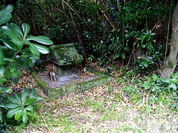 Small Stone Shrine