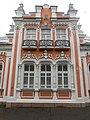 Smolensk, Mayakovsky Street, 7 - 08.jpg