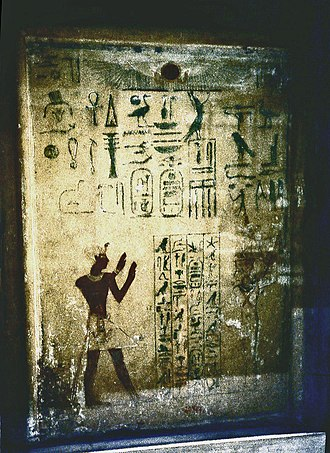 Abydos Dynasty - Image: Snaaib