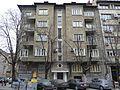Sofia 2008 (4610396249).jpg