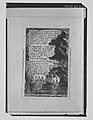 Songs of Innocence and of Experience- Night (second plate)- When wolves and tygers howl for prey MET MM4287.jpg