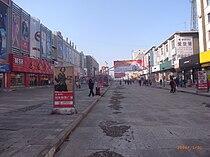 Songyuan pedestrian.JPG