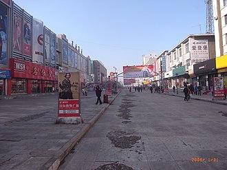 Songyuan - Songyuan