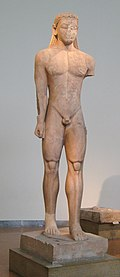 Sounion Kouros (3409308816).jpg