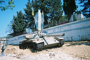 South Lebanon Army - Captured SLA tank with wooden portrait of the late Ayatollah Khomeini (now on display in southern Lebanon)