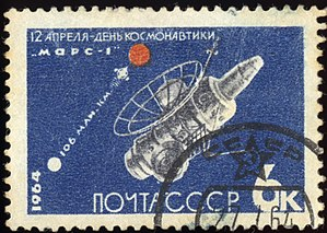 "Mars 1 - ""Mars 1"" stamp in Soviet Union"