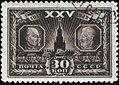 Soviet Union stamp 1943 № 850.jpg